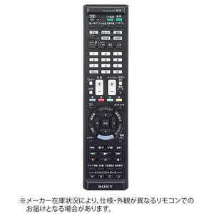 ソニー SONY 学習機能付きリモコン RMPLZ430D