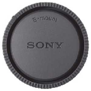 ソニー SONY デジタル一眼カメラα用レンズリヤキャップ ALCR1EM