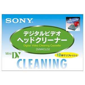 ソニー SONY ミニDV用クリーニングテープ(乾式) DVM4CLD2