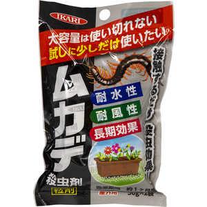 イカリ消毒 ムカデ用殺虫剤 屋外用 50gX2袋 205666