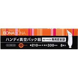 CCP ハンディ専用抗菌袋(中) 中8枚入 EX316000