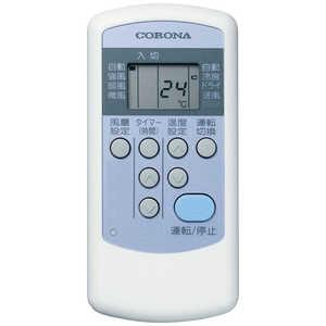 コロナ CORONA コロナ 窓用エアコン ReLaLa冷房専用Fシリーズ シェルホワイト [ノンドレン /冷房専用] WS CWF1621BK