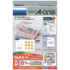 エーワン マルチカード(各種プリンタ兼用紙)名刺用紙 (A4サイズ 10面・10シート) 51017