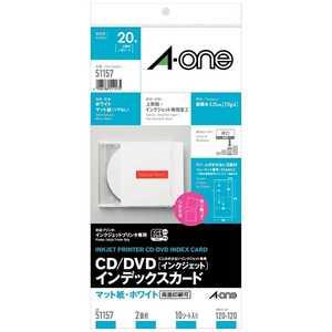 エーワン CD/DVDインデックスカード「インクジェット」 マット紙・ホワイト (20枚) 51157