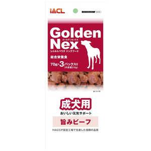 イトウ&カンパニー GoldenNex成犬用旨みビーフ 70g×3P 70gx3P GNセイケンウマミビーフ3P