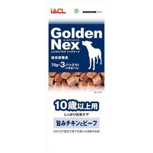 イトウ&カンパニー GoldenNex10歳からの旨みチキンとビーフ 70g×3P 70gx3P GN10サイウマミチキントビーフ3P