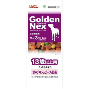 イトウ&カンパニー GoldenNex13歳からの旨みチキンとビーフ&野菜 70g×3P 70gx3P GN13サイチキンビーフヤサイ3P