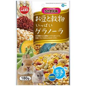 マルカン お豆と穀物いっぱいグラノーラ 180g ML-08