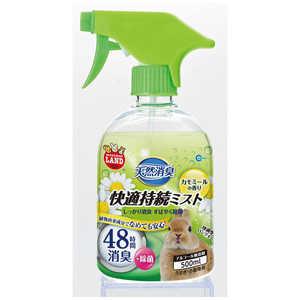 マルカン 天然消臭快適持続ミストカモミールの香り500ml 小動物 カイテキジゾクカモミール