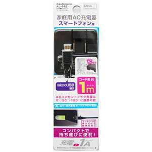 カシムラ [micro USB]ケーブル一体型AC充電器 (1m・ブラック) ブラック AJ442