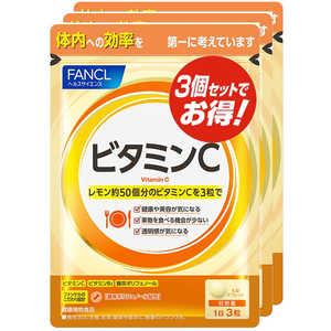 ファンケル ビタミンC 270粒(90粒×3) 約90日分