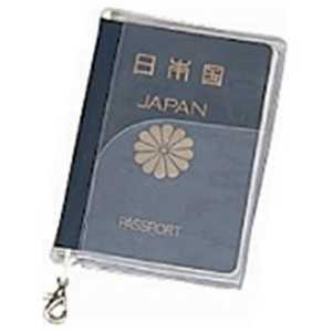 JTB SWT パスポートカバー クリア 透明 クリア 0302627