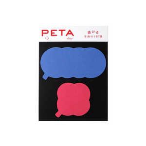 PCM竹尾 全面のり付箋 PETA クモ フキダシ 1738073
