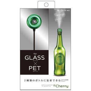トップランド ペットボトル加湿器 CHERRY(チェリー) メタルグリーン MG SHCHY30
