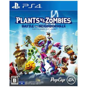Plants vs. Zombies ネイバービルの戦い [PS4] 製品画像