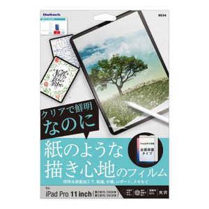 OWLTECH iPad Pro11inch(第2世代)用 紙のような描き心地のフィルム 光沢タイプ OWLPFIC11CL