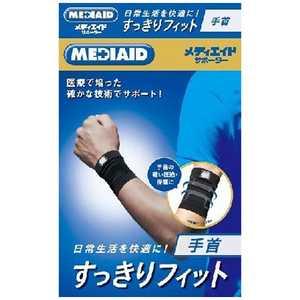 日本シグマックス メディエイドすっきりフィット手首BK Mサイズ Mサイズ メディエイドスッキリフィットテクビ