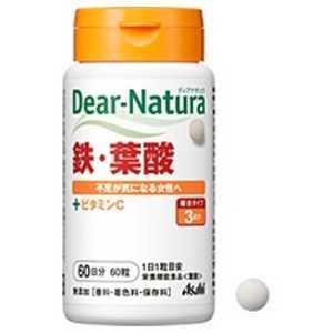 ディアナチュラ 鉄・葉酸 60粒 製品画像