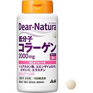 アサヒグループ食品 DNスタイル Dear-Natura(ディアナチュラ) 低分子コラーゲン(240粒)〔栄養補助食品〕 30日 DNコラーゲン