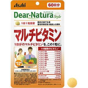 アサヒグループ食品 DNスタイル Dear-Natura(ディアナチュラ)ディアナチュラスタイル マルチビタミン(60粒)〔栄養補助食品〕 60日 DNSTMV60ニチ