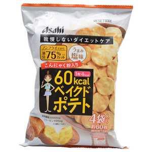アサヒグループ食品 リセットボディ ベイクドポテト 4袋 66g RBベイクドポテト66G
