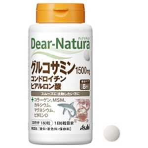 アサヒグループ食品 DN Dear-Natura(ディアナチュラ) グルコサミンコンドロイチンヒアルロン酸(180粒)〔栄養補助食品〕 30日 DNグルコ・コンドロ・ヒアル30ニチ