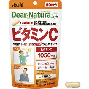 アサヒグループ食品 DNスタイル Dear-Natura(ディアナチュラ)ディアナチュラスタイル ビタミンC60日分(120粒)〔栄養補助食品〕 DNSTVC60ニチ