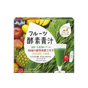 アサヒグループ食品 フルーツ酵素青汁30袋 フルーツコウソアオジル30フクロ
