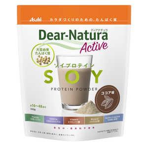 アサヒグループ食品 Dear-Natura(ディアナチュラ)ディアナチュラアクティブ ソイプロテイン ココア味 360g ホエイP DNAホエイPココア360G