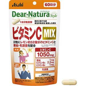 アサヒグループ食品 Dear-Natura(ディアナチュラ)ディアナチュラスタイル ビタミンC MIX 60日 120粒〔栄養補助食品〕 DNスタイルビタミンCMIX60ニチ