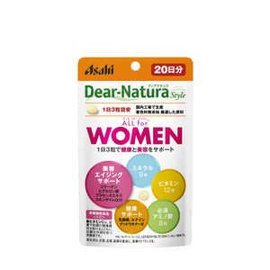 アサヒグループ食品 ディアナチュラスタイル Dear-Natura(ディアナチュラ)スタイルALLforWOMEN 20日(60粒) DNSTALLFORWOMEN20ニチ