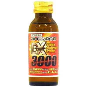 福地製薬 【第2類医薬品】アルイニンDX3000 100ml〔栄養ドリンク〕 アルイニンDX3000100ML