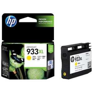 HP 933XL インクカートリッジ(増量) イエロー CN056AA
