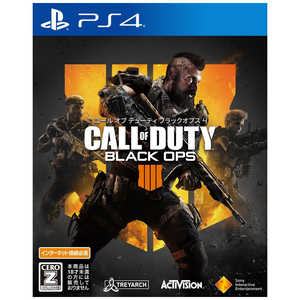 CALL OF DUTY BLACK OPS IV [PS4]
