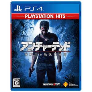 アンチャーテッド 海賊王と最後の秘宝 [PlayStation Hits] [PS4]