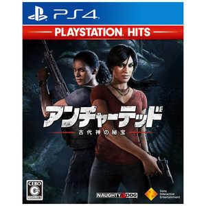 アンチャーテッド 古代神の秘宝 [PlayStation Hits] [PS4]
