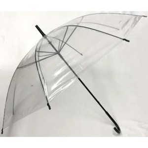 中谷 ビニール長傘 BC110010 [雨傘 /55cm] ビニールU180