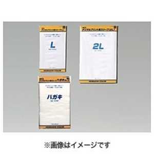 堀内カラー デジタルプリント用スリーブ(2L) 乳白50枚入 2Lスリーブ