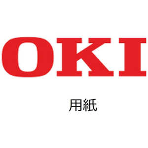OKI LEDページプリンタ用紙 エクセレントホワイト(A3ノビ・1500枚) PPRCW3NA