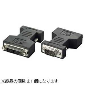BUFFALO 変換アダプター DVI-I⇔D-Sub BSDCDE02