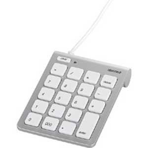 BUFFALO Mac専用テンキーボード シルバー BSTK08MSV