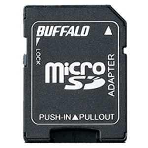 BUFFALO microSDカード→SDカード変換アダプター BSCRMSDA