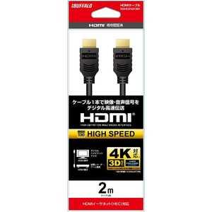 BUFFALO HDMIケーブル スタンダード Ver1.4準拠 2.0m BSHD2N20BK