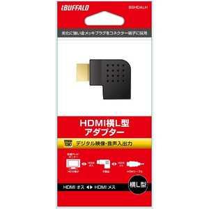 BUFFALO HDMI L字変換アダプター BSHDALH