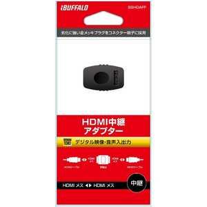 BUFFALO HDMI中継アダプター BSHDAFF