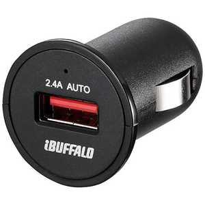 BUFFALO タブレット/スマートフォン対応 DC - USB充電器 2.4A ブラック BSMPS2401P1BK