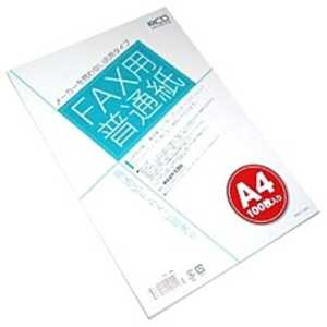 ミヨシ FAX用紙(A4・100枚入り) A4/100枚 FXP100