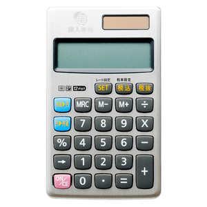ミヨシ 海外旅行対応 レート換算電卓 MBZRDE01