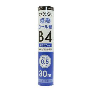 ミヨシ FAX用感熱ロール紙(B4・30m・0.5インチ芯)1本入 FXK30BH1
