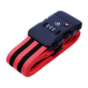ミヨシ TSAロック付スーツケースベルト ダイヤルロック式 ブラックレッド MBZSBL02BR